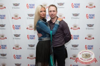 Владимир Кузьмин, 8 июня 2017 - Ресторан «Максимилианс» Красноярск - 14