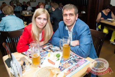 Владимир Кузьмин, 8 июня 2017 - Ресторан «Максимилианс» Красноярск - 20