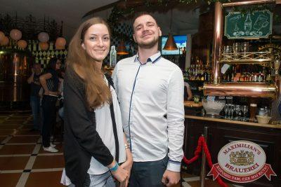 Владимир Кузьмин, 8 июня 2017 - Ресторан «Максимилианс» Красноярск - 21