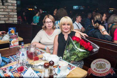 Владимир Кузьмин, 8 июня 2017 - Ресторан «Максимилианс» Красноярск - 24