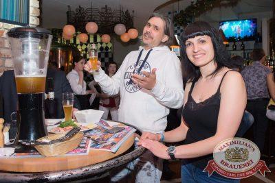 Владимир Кузьмин, 8 июня 2017 - Ресторан «Максимилианс» Красноярск - 28
