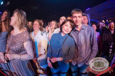 Владимир Кузьмин, 8 июня 2017 - Ресторан «Максимилианс» Красноярск - 31