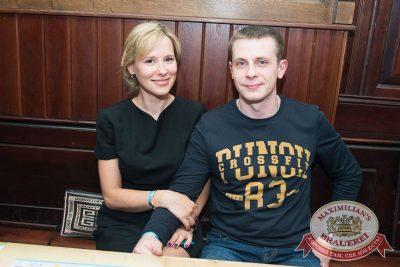 Владимир Кузьмин, 8 июня 2017 - Ресторан «Максимилианс» Красноярск - 34