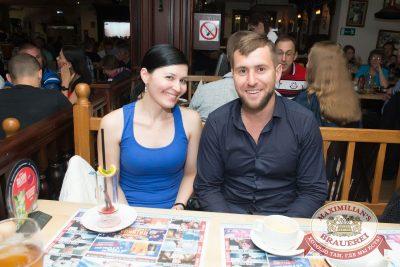 Владимир Кузьмин, 8 июня 2017 - Ресторан «Максимилианс» Красноярск - 37