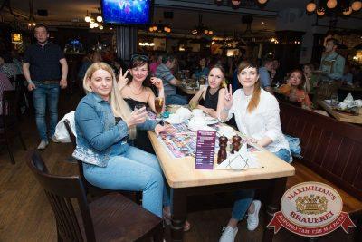 Владимир Кузьмин, 8 июня 2017 - Ресторан «Максимилианс» Красноярск - 39