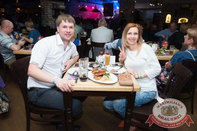 Владимир Кузьмин, 8 июня 2017 - Ресторан «Максимилианс» Красноярск - 41