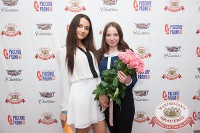 Владимир Кузьмин, 8 июня 2017 - Ресторан «Максимилианс» Красноярск - 8