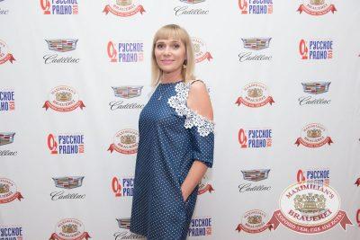 Владимир Кузьмин, 8 июня 2017 - Ресторан «Максимилианс» Красноярск - 9