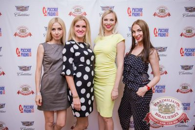 «Дыхание ночи»: Рашен Колбашен, 9 июня 2017 - Ресторан «Максимилианс» Красноярск - 15