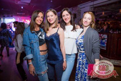 «Дыхание ночи»: Рашен Колбашен, 9 июня 2017 - Ресторан «Максимилианс» Красноярск - 17