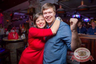 «Дыхание ночи»: Рашен Колбашен, 9 июня 2017 - Ресторан «Максимилианс» Красноярск - 18