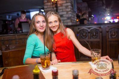 «Дыхание ночи»: Рашен Колбашен, 9 июня 2017 - Ресторан «Максимилианс» Красноярск - 32