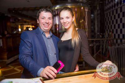 «Дыхание ночи»: Рашен Колбашен, 9 июня 2017 - Ресторан «Максимилианс» Красноярск - 33