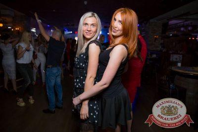 «Дыхание ночи»: Рашен Колбашен, 9 июня 2017 - Ресторан «Максимилианс» Красноярск - 37