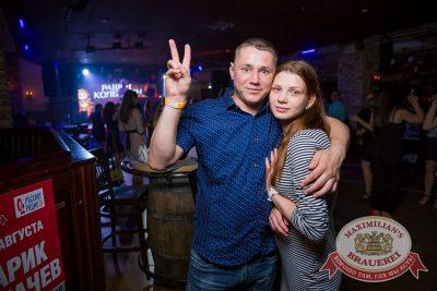 «Дыхание ночи»: Рашен Колбашен, 9 июня 2017 - Ресторан «Максимилианс» Красноярск - 39