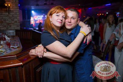 «Дыхание ночи»: Рашен Колбашен, 9 июня 2017 - Ресторан «Максимилианс» Красноярск - 40