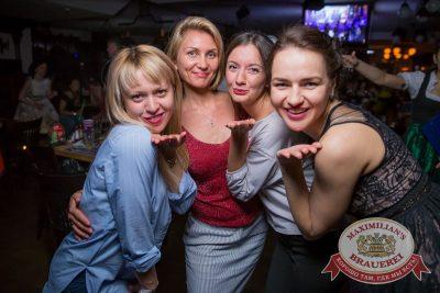 «Дыхание ночи»: Рашен Колбашен, 9 июня 2017 - Ресторан «Максимилианс» Красноярск - 43