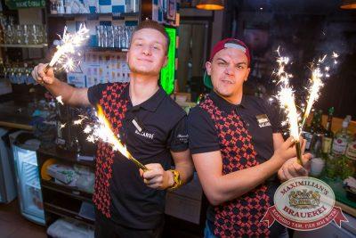 «Дыхание ночи»: Рашен Колбашен, 9 июня 2017 - Ресторан «Максимилианс» Красноярск - 6