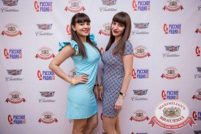 «Дыхание ночи»: Рашен Колбашен, 9 июня 2017 - Ресторан «Максимилианс» Красноярск - 7
