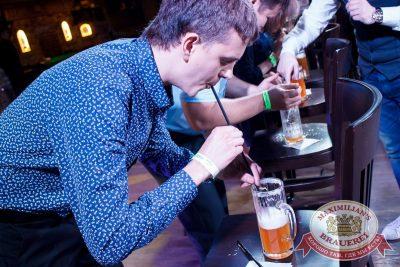 День пивовара, 10 июня 2017 - Ресторан «Максимилианс» Красноярск - 11