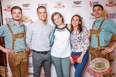 День пивовара, 10 июня 2017 - Ресторан «Максимилианс» Красноярск - 3
