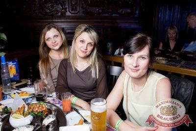 День пивовара, 10 июня 2017 - Ресторан «Максимилианс» Красноярск - 30