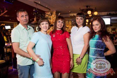 День пивовара, 10 июня 2017 - Ресторан «Максимилианс» Красноярск - 33