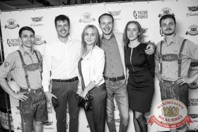 День пивовара, 10 июня 2017 - Ресторан «Максимилианс» Красноярск - 8