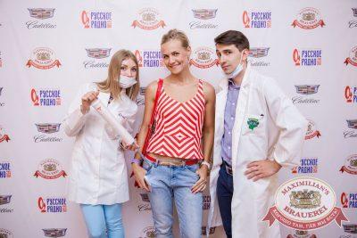 День медика, 16 июня - Ресторан «Максимилианс» Красноярск - 10