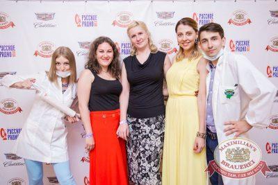 День медика, 16 июня - Ресторан «Максимилианс» Красноярск - 11