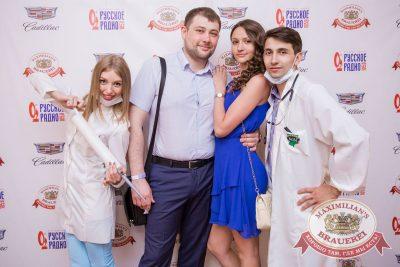 День медика, 16 июня - Ресторан «Максимилианс» Красноярск - 13