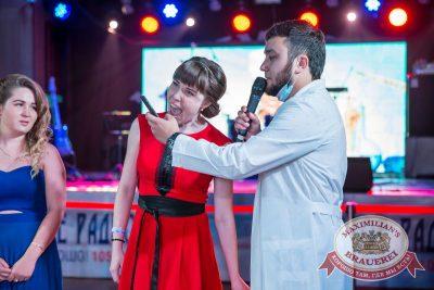 День медика, 16 июня - Ресторан «Максимилианс» Красноярск - 15