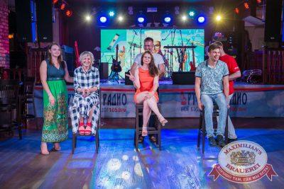 День медика, 16 июня - Ресторан «Максимилианс» Красноярск - 20