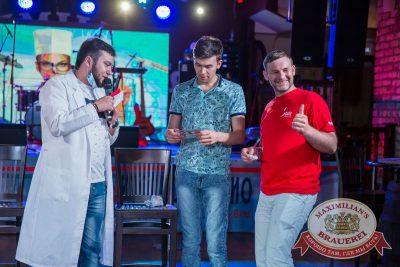 День медика, 16 июня - Ресторан «Максимилианс» Красноярск - 25