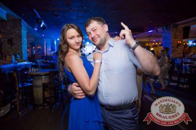День медика, 16 июня - Ресторан «Максимилианс» Красноярск - 29