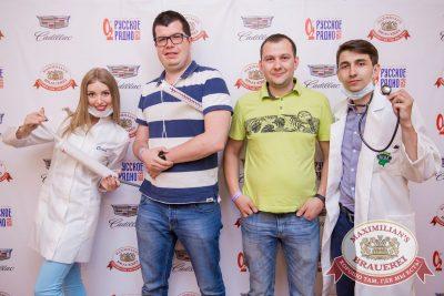 День медика, 16 июня - Ресторан «Максимилианс» Красноярск - 3