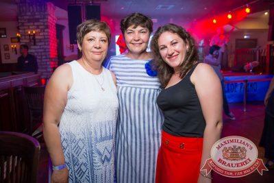 День медика, 16 июня - Ресторан «Максимилианс» Красноярск - 32