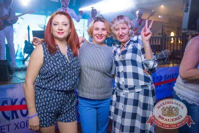 День медика, 16 июня - Ресторан «Максимилианс» Красноярск - 33