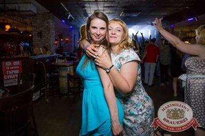 День медика, 16 июня - Ресторан «Максимилианс» Красноярск - 35
