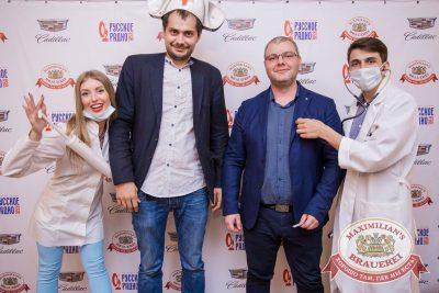 День медика, 16 июня - Ресторан «Максимилианс» Красноярск - 4