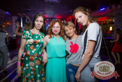 День медика, 16 июня - Ресторан «Максимилианс» Красноярск - 40