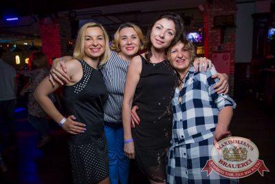 День медика, 16 июня - Ресторан «Максимилианс» Красноярск - 41