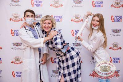 День медика, 16 июня - Ресторан «Максимилианс» Красноярск - 5