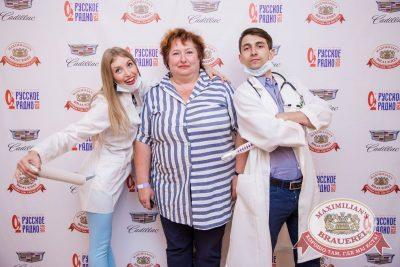 День медика, 16 июня - Ресторан «Максимилианс» Красноярск - 6