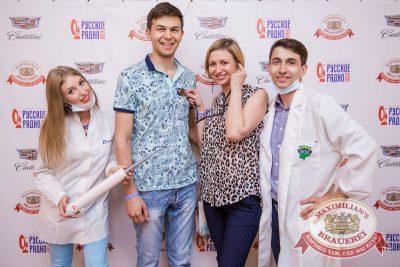 День медика, 16 июня - Ресторан «Максимилианс» Красноярск - 7