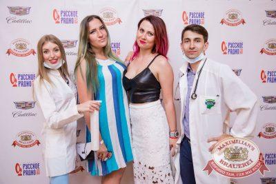 День медика, 16 июня - Ресторан «Максимилианс» Красноярск - 8