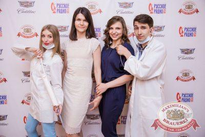 День медика, 16 июня - Ресторан «Максимилианс» Красноярск - 9