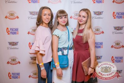 «Дыхание ночи», 17 июня 2017 - Ресторан «Максимилианс» Красноярск - 15