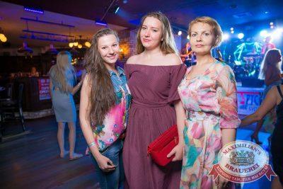 «Дыхание ночи», 17 июня 2017 - Ресторан «Максимилианс» Красноярск - 19