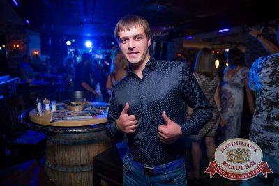 «Дыхание ночи», 17 июня 2017 - Ресторан «Максимилианс» Красноярск - 25